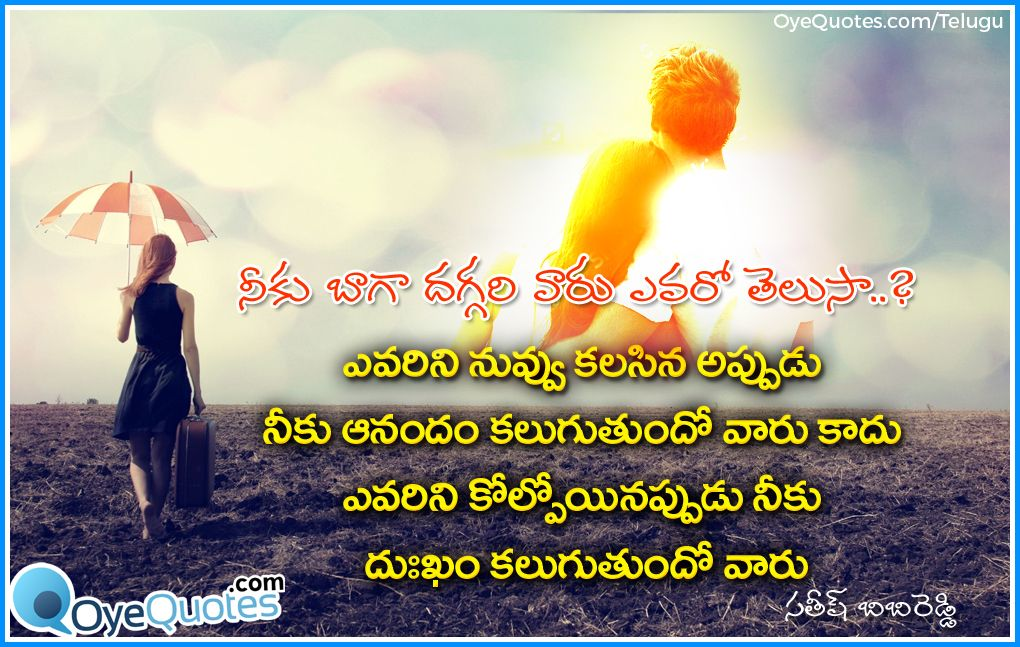 Here Is A New Language Famous Alone Love Images And Wallpapers New Inspiring Love Poems With Images Sateesh Bibi Reddy Quotes And
