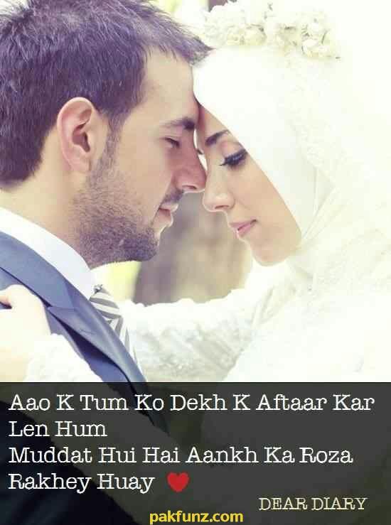 Dear Diary Fb Shayari Images And Cute Dpz
