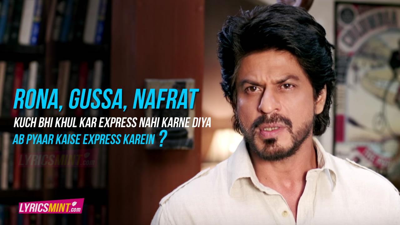 Srk Ab Pyaar Kaise Express Karein