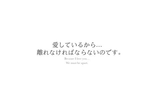 Japanese Quotes About Love Hover Me