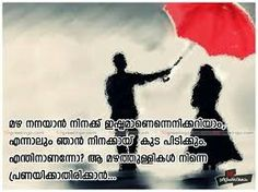 Malayalam Quotes Morning Images Mornings Love Quotes