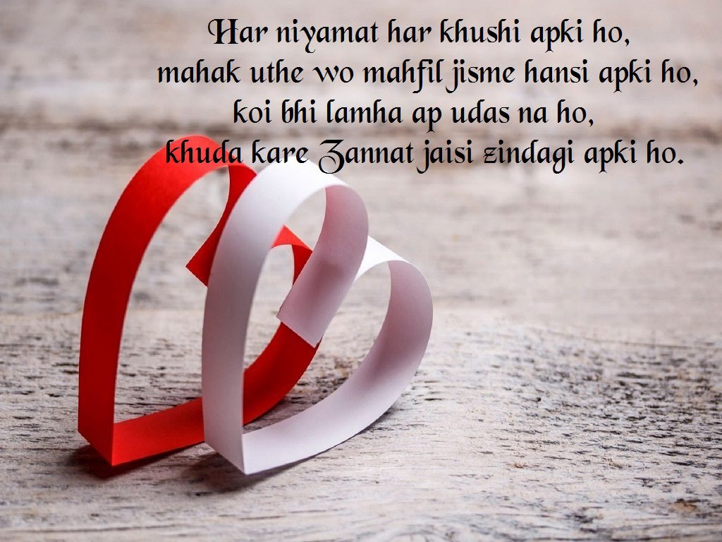 Romantic Quotes For Husband Love Wishes Images And Pictures