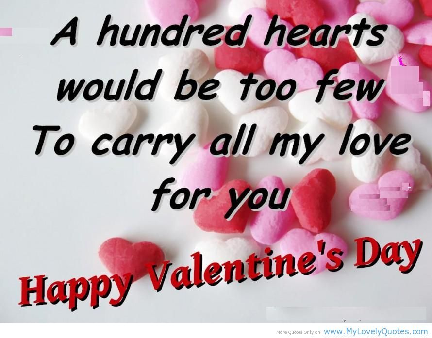 Valentine Day Love Quotes Http Lifetimequotes Info