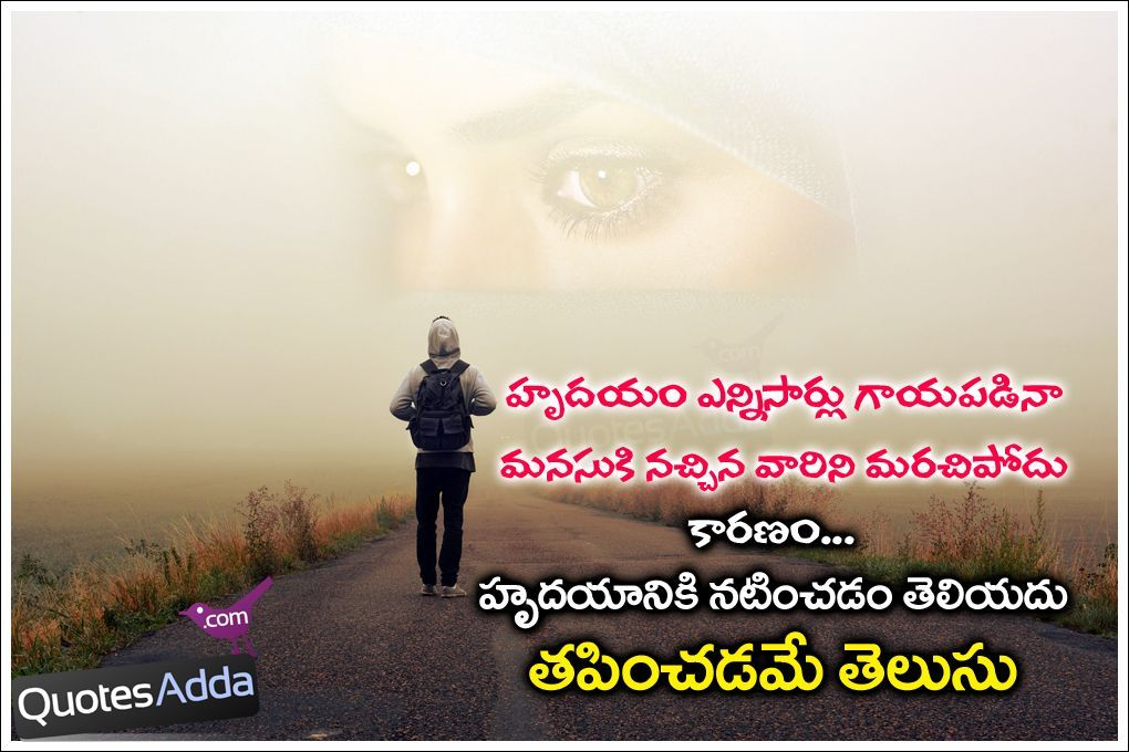 I Miss You Quotes In Heart Touching Messages