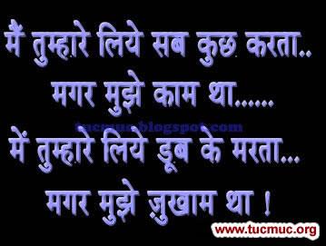 Hindi Shayari Scraps