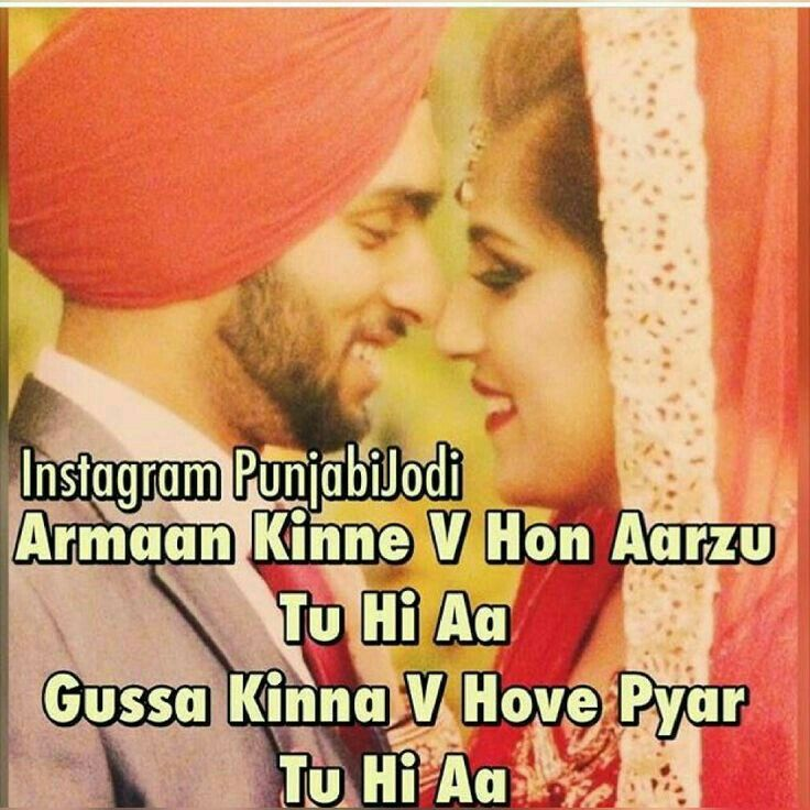 Punjabi Quotes Hindi Quotes Quotes Pics Love Quotes Funny Quotes Qoutes Desi Hindi Punjabi Status Punjabi Poetry