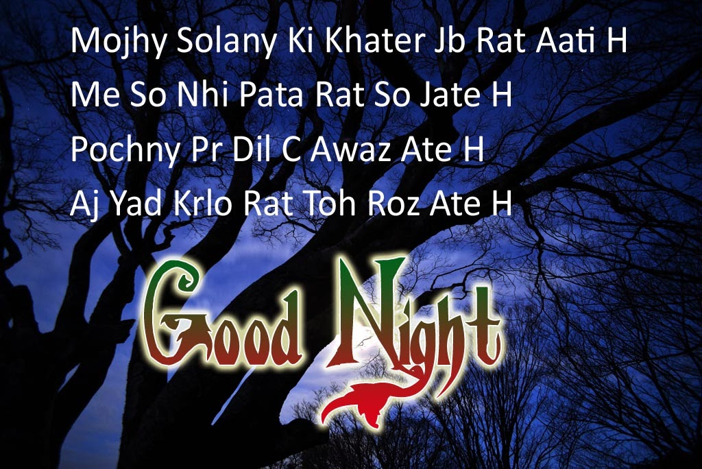 Romantic Good Night Quotesmessages In Hindi For Girlfriend