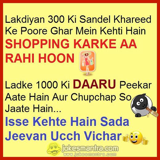 Girl Boy Jokes Whatsapp Facebook Dp Pictures