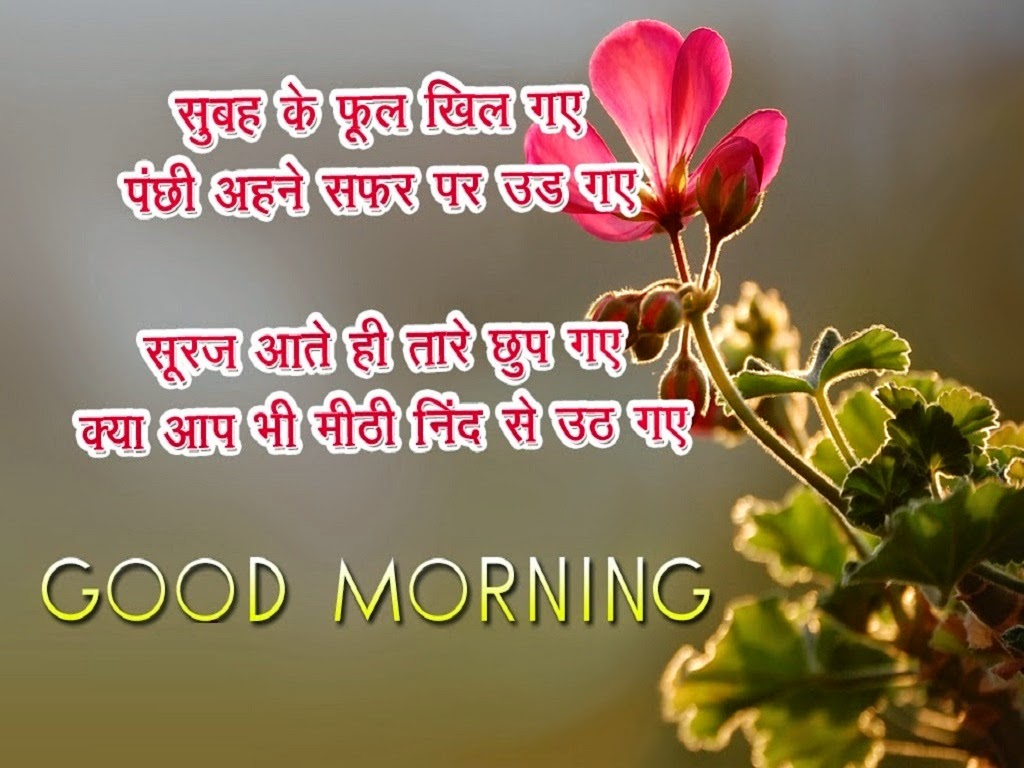 P Os Of The Good Morning Sad Love Quotes