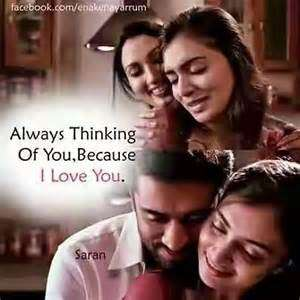 Tagged As Always Thinking Of You Because I Love You Happy Love Download Tamil Movie Quotes
