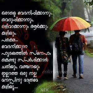 Romantic Quotes For Husband In Malayalam Image Quotes At Relatably Com
