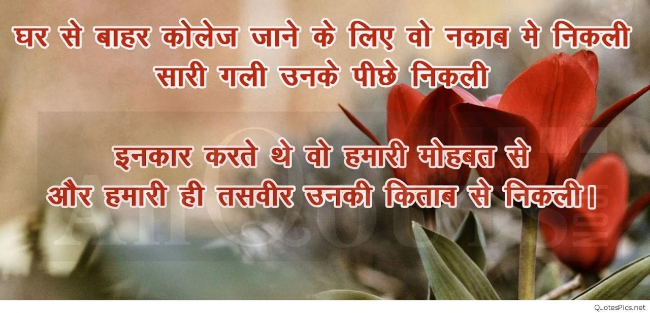 Image Result For Lovequotesforwifehindi