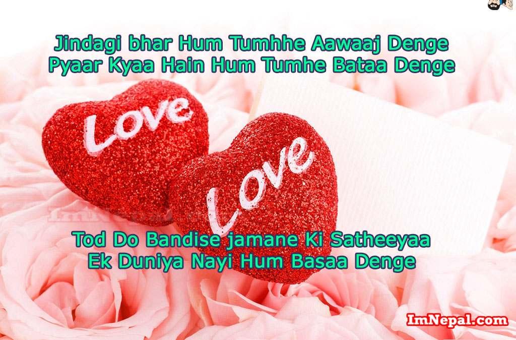 Hindi Love Sms Messages Quotes Text Shayari