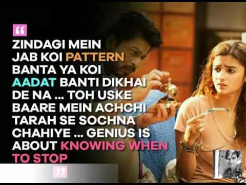 Love You Zindagi Dear Zindagi Alia Shah Rukh Khan Quotes