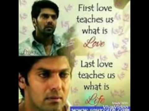 Raja Rani Bgm With Quotes Loves