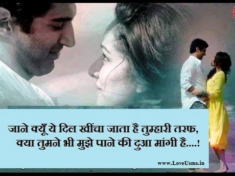 Heart Touching Sad Love Quote In Hindi