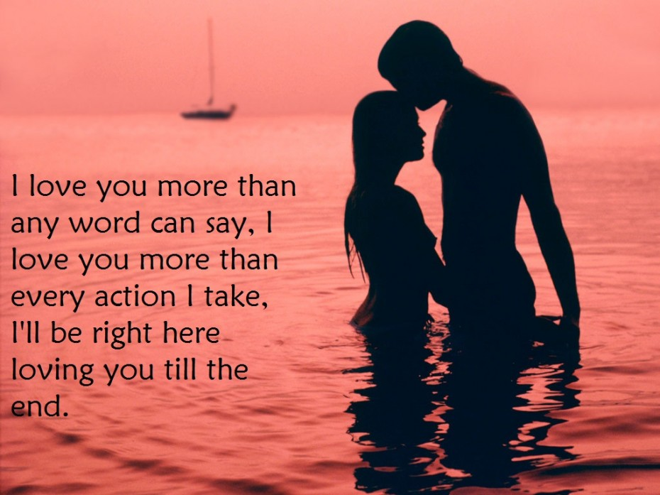 I Love You Quotes And The Picture Of The Love Couple