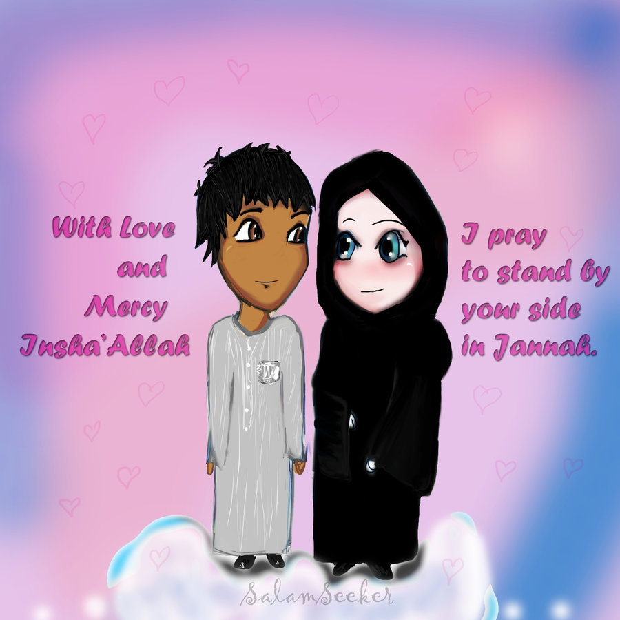 Muslim Quotes About Love And Peace If I Wonder You As My Wife I Will