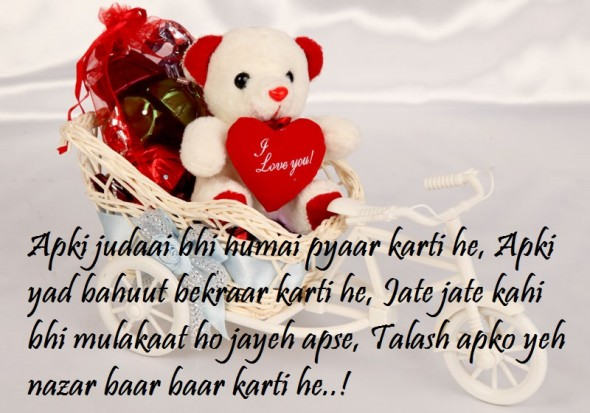 Imagenes De Awesome Love Quotes For Him In Hindi