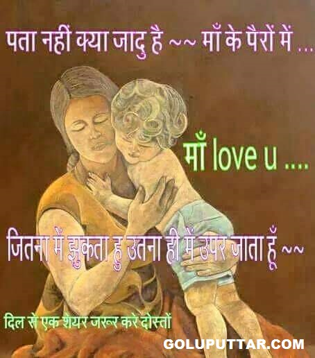 Best Love Quotes Hindi All Time Archidev