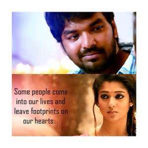 Raja Rani Love Quotes Images Download Raja Hasan Mauli Dave P O