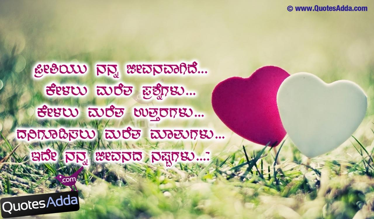 kannnada love quotes images for whatsapp tags kannada love
