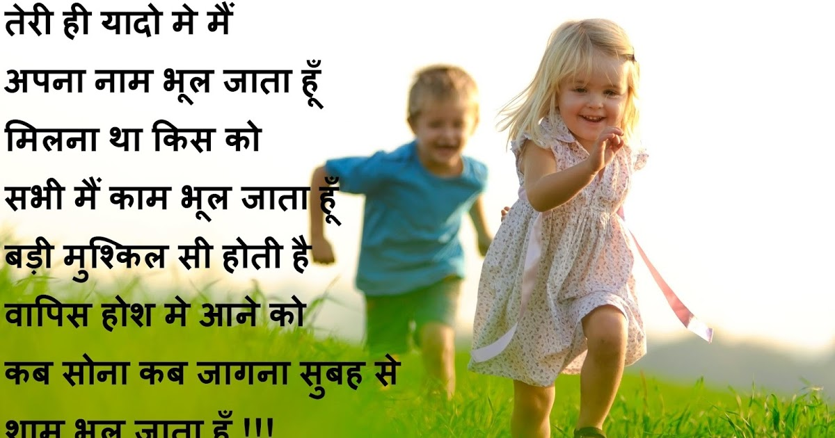 Kiss Day Images With Quotes In Hindi Hindi Love Shayari Pictures