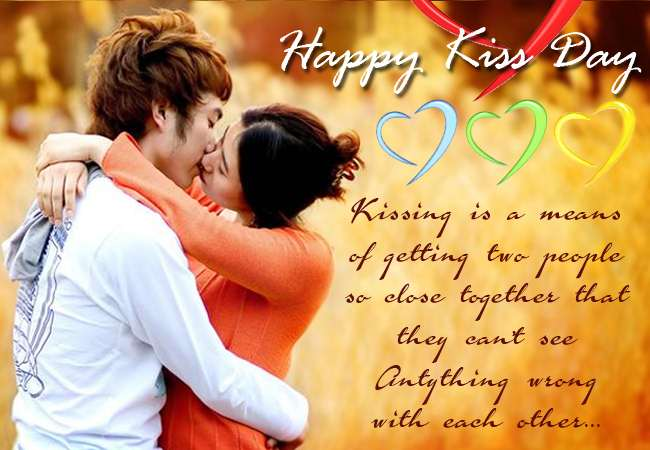 Happy Kiss Day Shayari For Girlfriend