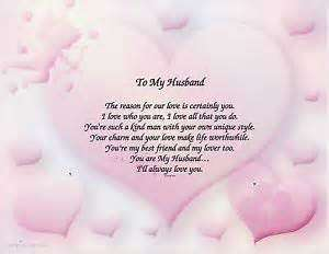 My Husband Love Poem Personalized Name Hearts Art Print