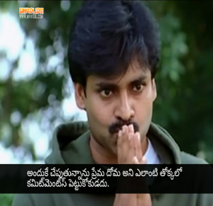 Kushi Movie Dialogues In