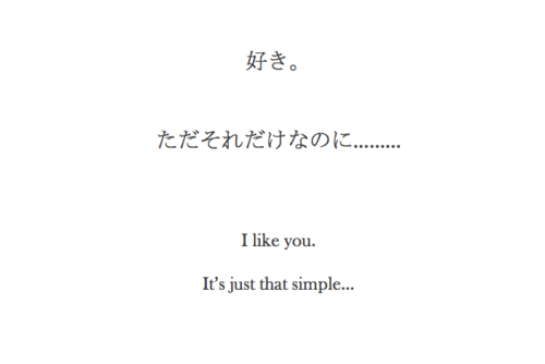 Quotes Japanese And Text Image