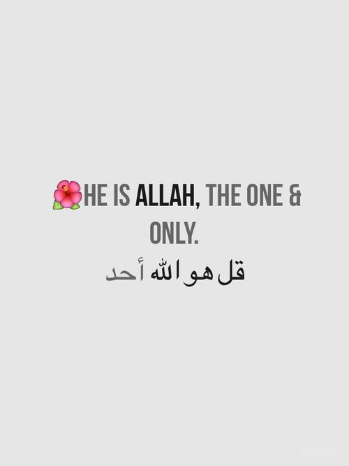 Allah Islam And Muslim Image