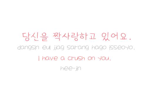 Hangul Korean And Learn Korean Image