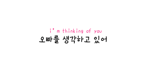 Korean Quotes About Love In Hangul Famous Korean Quotes About Love In Hangul Popular Korean Quotes About Love In Hangul