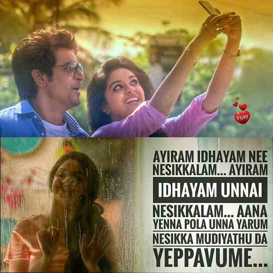 Love Dp Quotes New Remo Whatsapp Love Dp  X