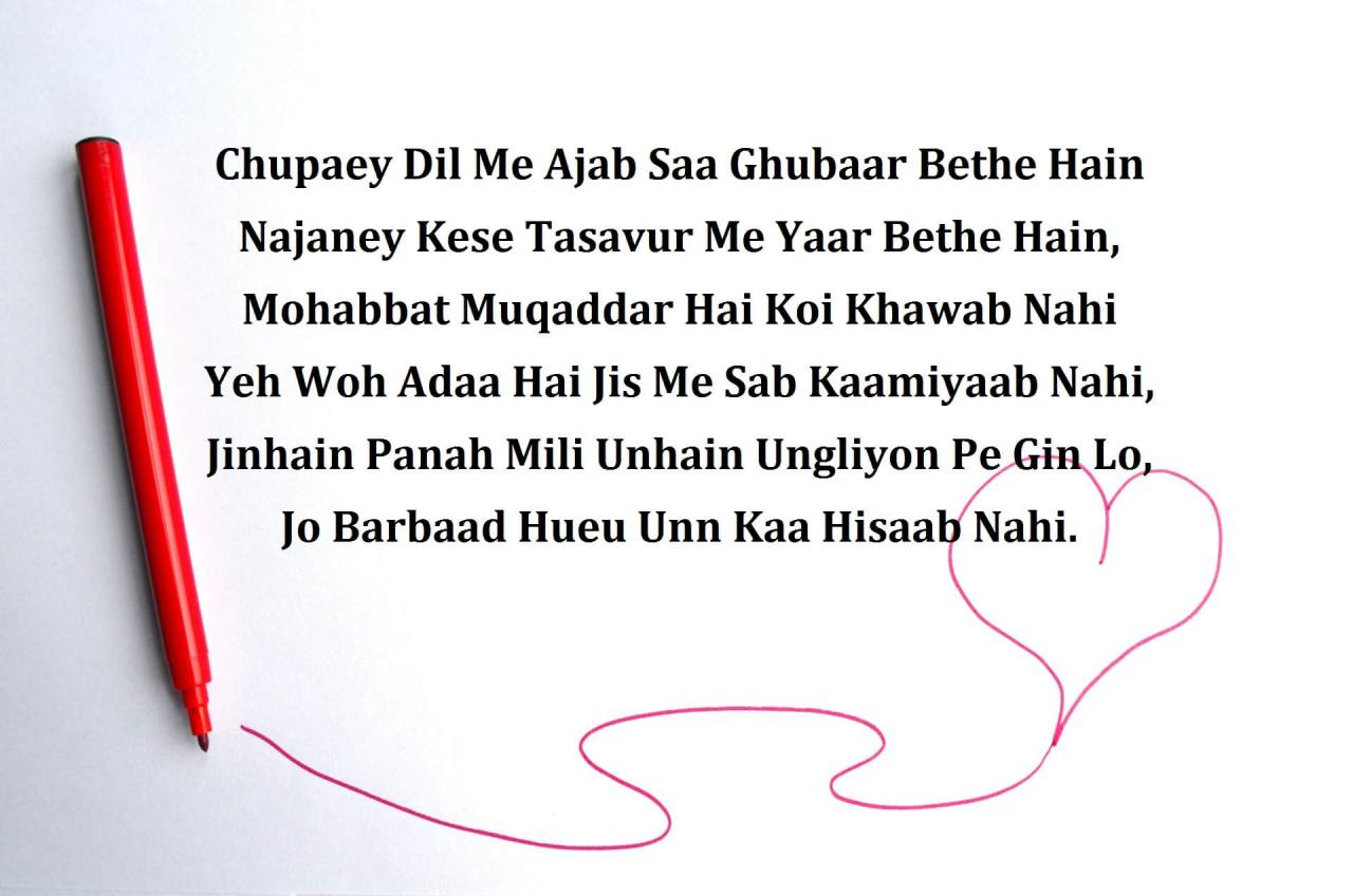 Love Poem For Her In Hindi Download