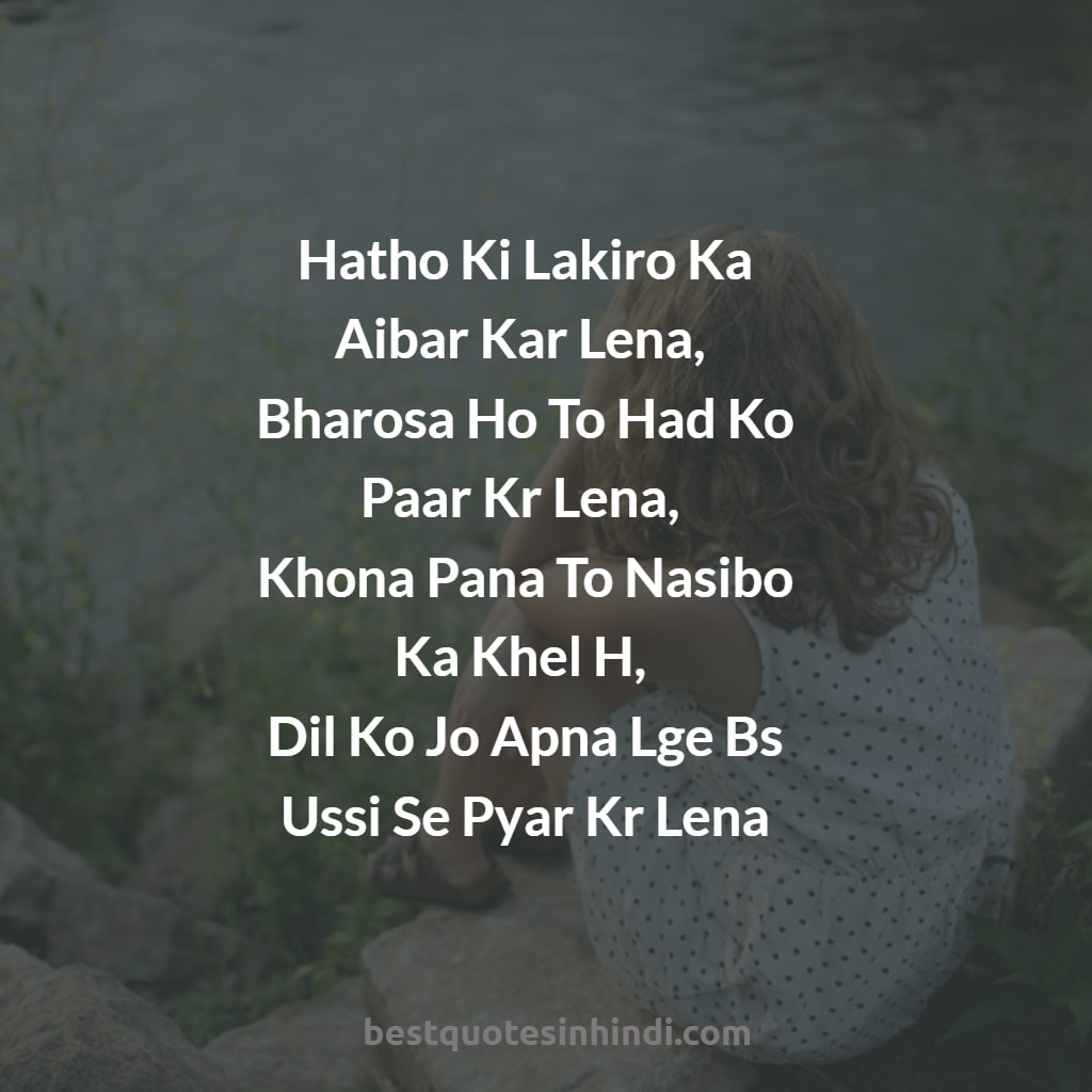 Love Quote In Hindi For Him Love Quotes In Hindi For Boyfriend With Images