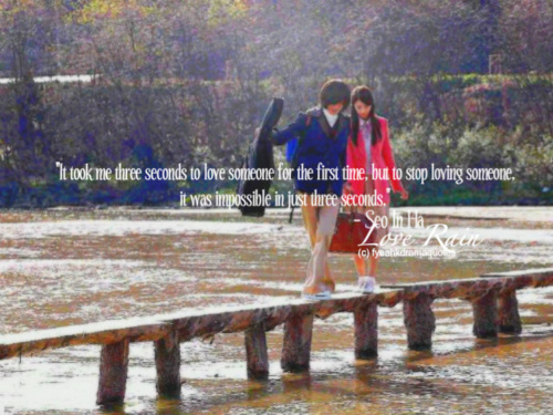 Rain Love Quotes Tumblr Famous Rain Love Quotes Tumblr Popular Rain Love Quotes Tumblr