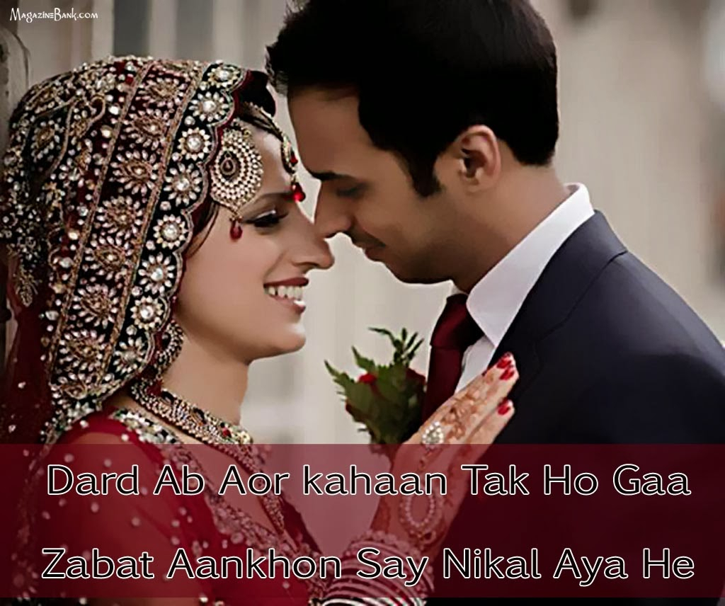 Love Quotes Heart Urdu Romantic Heart Touching Messages Poetry With Images Good Morning