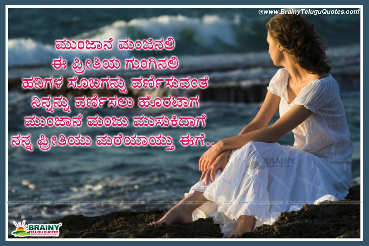 Love Quotes In Kannada Images Kannada Sad Alone Quotes With Alone Girl Hd Wallpaper