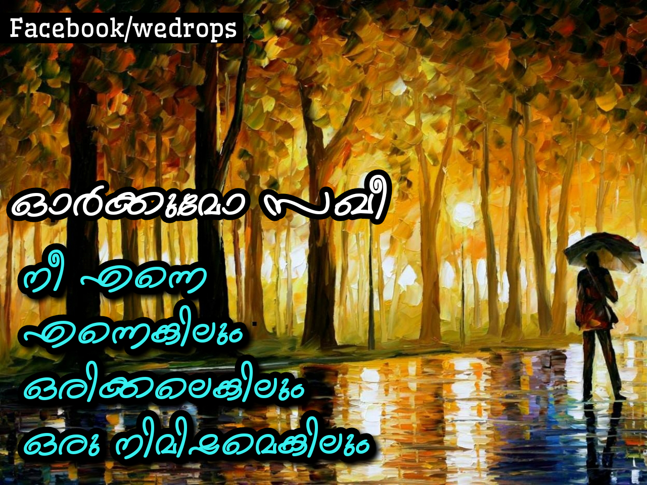 Love Quotes In Malayalam For Husband Husband Love Malayalam Quotes Image Malayalam S Smalayalam