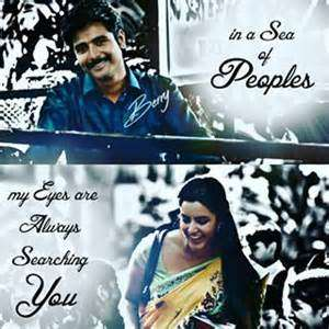 P O By Ne_venumda Love_quotes Tamil_movie Tamil_movie Download Love Quotes Tamil