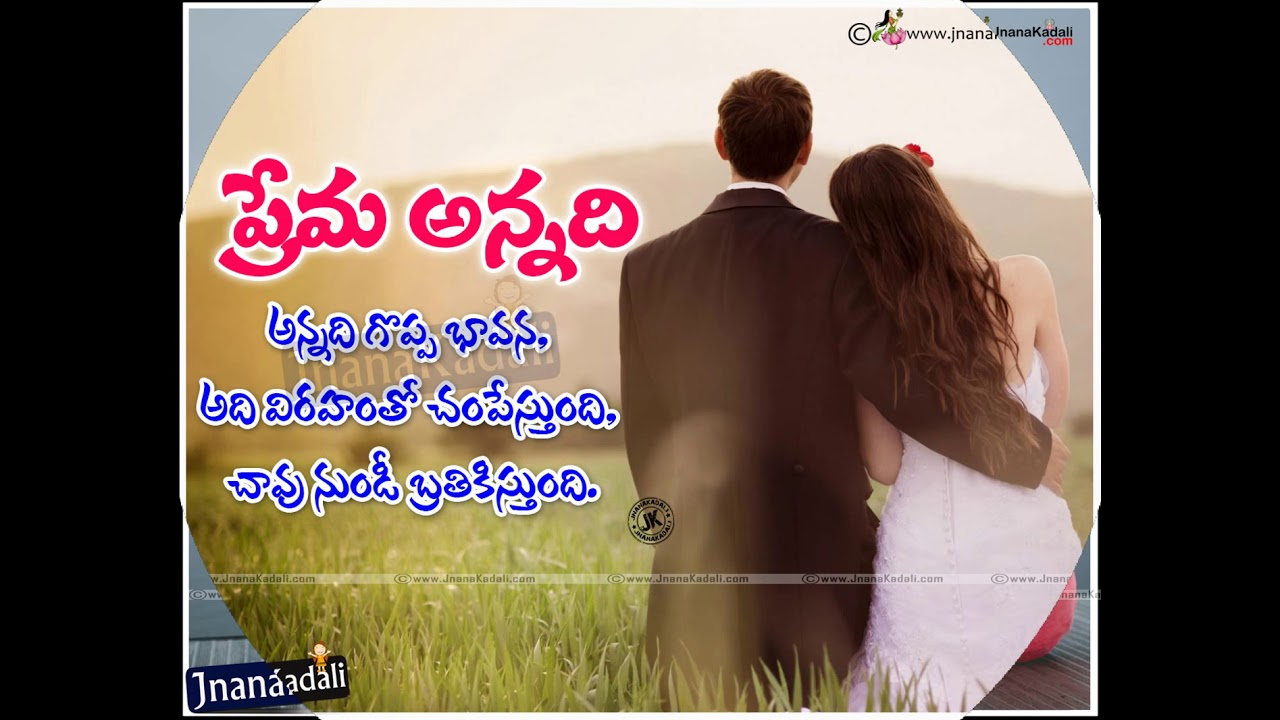 The Best Love Quotes In Huaband And Wife Quotes Whatsaap Status
