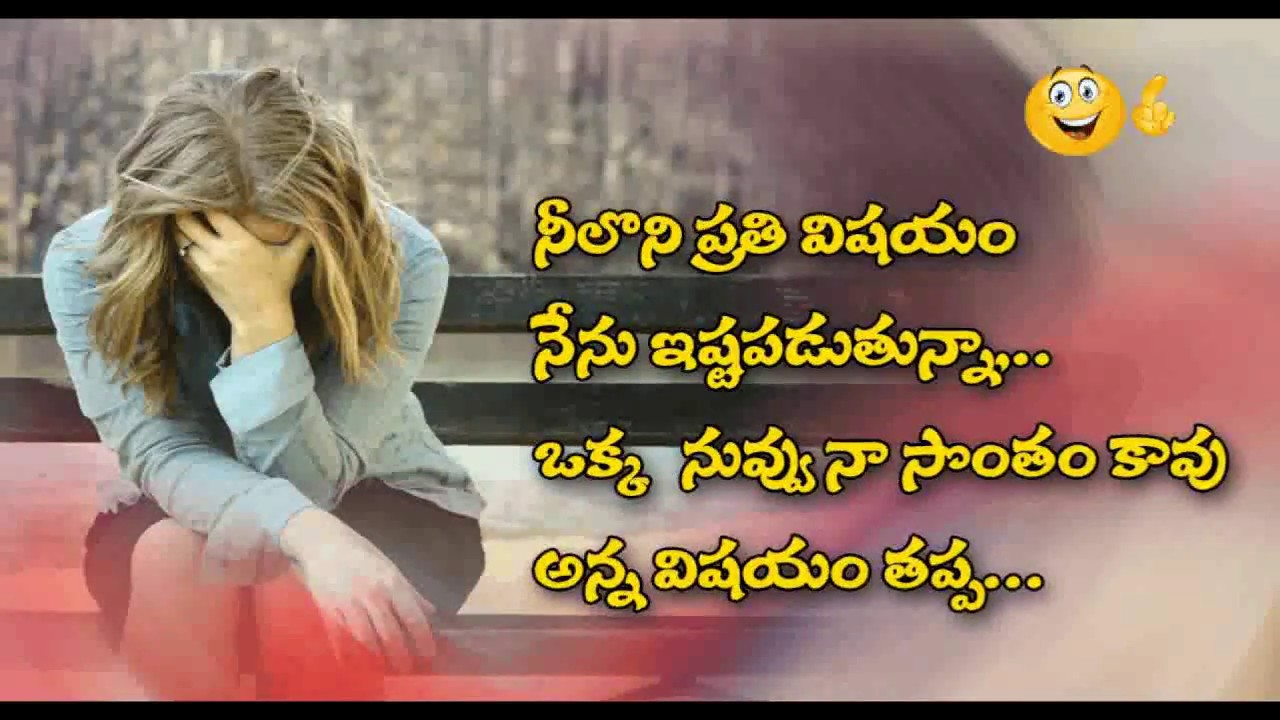 Heart Touching Love Failure Quotes In