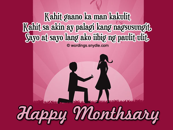 Love Quotes For 1st Monthsary Tagalog Hover Me