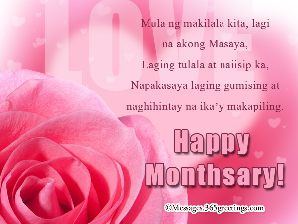 Monthsary Messages Tagalog For Him