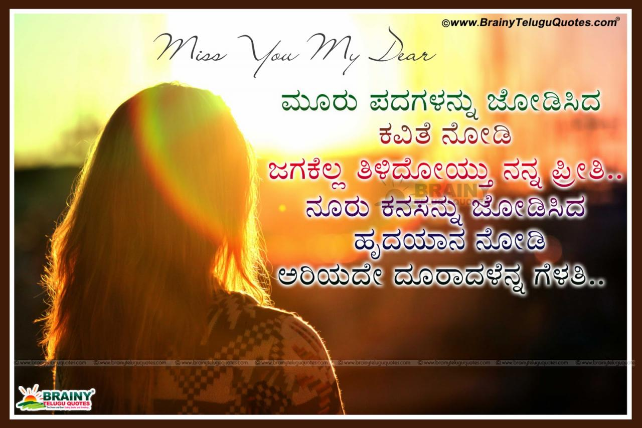 Motivational Kannada Quotes Images Heart Touching Missing You Kannada Love Quotes In With