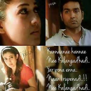 Tamil Love Movie Quotes And Pics Love Quotes Community Google