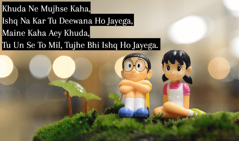 Itauka Love Quotes In Hindi