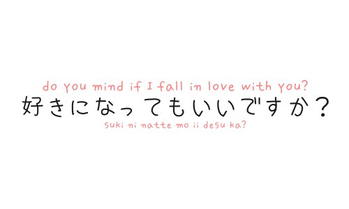 Images About Japanese On We Heart It See More Text And Quote